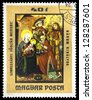 "HUNGARY - CIRCA 1973: A stamp printed in Hungary, shows Painting ""Adoration of the Kings"", the same inscription, series ""Esztergom Millennium. Old Master Paintings in the Christian Museum"", circa 1973 - stock photo"