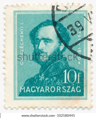 HUNGARY - CIRCA 1932: A stamp printed in Hungary, shows portrait Count Stephen Szechenyi (1791-1860), circa 1932