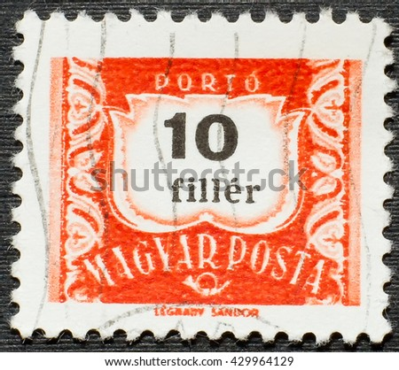 HUNGARY - CIRCA 1958: A stamp printed in Hungary shows Post Horn and 10 filler, circa 1958