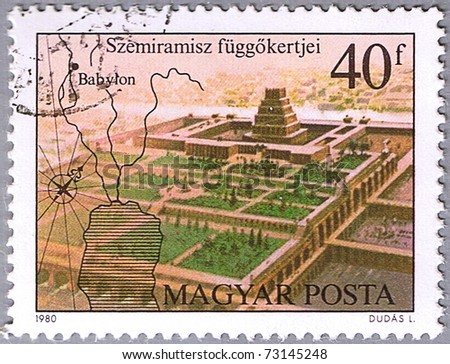 HUNGARY - CIRCA 1980: A stamp printed in Hungary shows the Hanging Gardens of Semiramis, 6th Century B.C., series is devoted to the Seven Wonders of the Ancient World, circa 1980