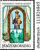 HUNGARY - CIRCA 1991:  A stamp printed in Hungary shows the Virgin Mary and Christ from Mariaremete, the Basilica of the  Virgin Mary in Budapest, Hungary , circa 1991. - stock photo