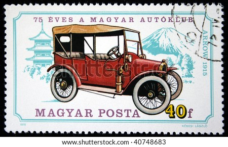 HUNGARY - CIRCA 1975: A stamp printed in Hungary shows vintage car Arrow 1915 year, series honoring 75 years of Hungarian Autoclub, circa 1975