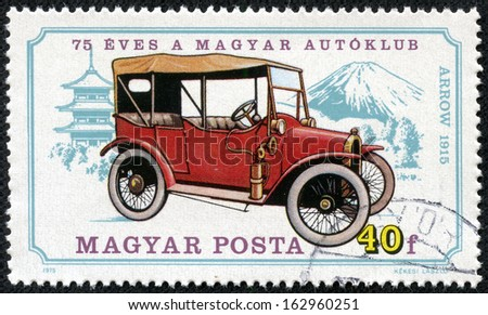 "HUNGARY - CIRCA 1975: A stamp printed in Hungary shows vintage car Arrow 1915 year with the same inscription, from the series ""75 years of Hungarian Autoclub"", circa 1975"