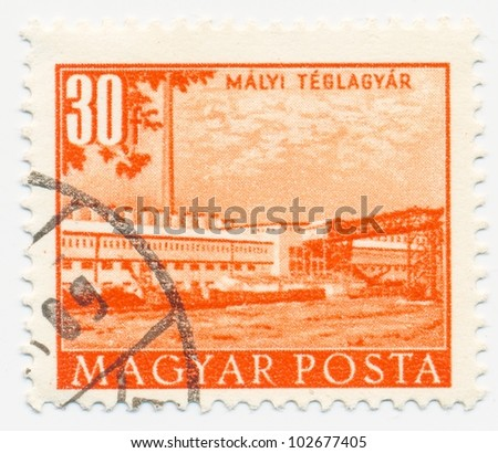 HUNGARY - CIRCA 1953: A stamp printed in the Hungary shows Brick factory in Maly, circa 1953