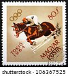 HUNGARY - CIRCA 1964: a stamp printed in the Hungary shows Equestrian, Summer Olympic sports, Tokyo 64, circa 1964 - stock photo