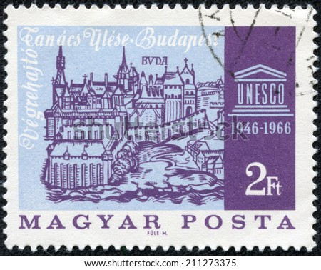 HUNGARY - CIRCA 1966: a stamp printed in the Hungary shows Old View of Buda and UNESCO Emblem, circa 1966