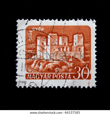 HUNGARY - CIRCA 1960s: A Stamp printed in Hungary shows castel Dios Gyor, circa 1960s