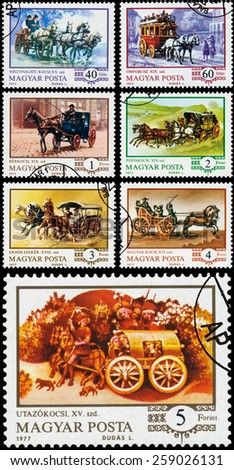 HUNGARY - CIRCA 1977: Set of stamps printed in the Hungary shows the series History of the hungarian coach, circa 1977