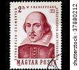 HUNGARY CIRCA 1964 - Shakespeare Stamp, Hungary, Circa 1964 - stock photo