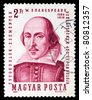 HUNGARY - CIRCA 1964 - Shakespeare Stamp, Hungary, Circa 1964 - stock photo