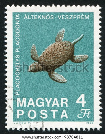 HUNGARY - CIRCA 1969: stamp printed by Hungary, shows fossilized turtle, placochelys placodonta, circa 1969