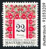 HUNGARY - CIRCA 1995: stamp printed by Hungary, shows ornament, circa 1995 - stock photo