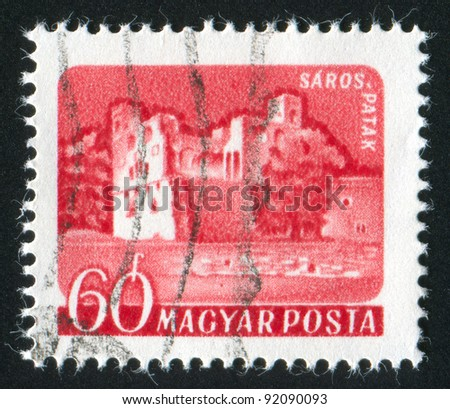 HUNGARY - CIRCA 1960: stamp printed by Hungary, shows Saros-Patak Castle, circa 1960