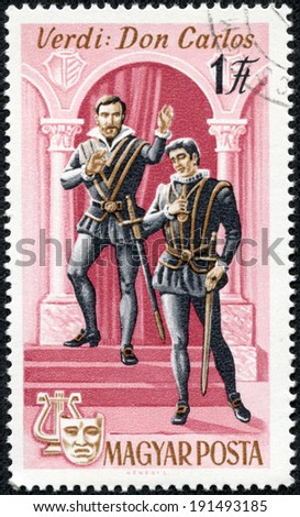 HUNGARY - CIRCA 1967: stamp printed by Hungary, shows Scene from Don Carlos opera by Giuseppe Verdi, circa 1967