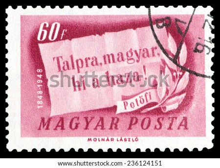HUNGARY - CIRCA 1948: stamp printed by Hungary, shows slogan and olive branch, circa 1948