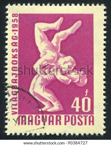 HUNGARY - CIRCA 1958: stamp printed by Hungary, shows wrestling, circa 1958
