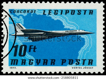 HUNGARY - CIRCA 1977: Stamp printed in Hungary shows plane Concorde, circa 1977 - stock photo