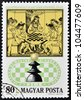 HUNGARY - CIRCA 1974: stamp printed in Hungary, shows Royal Chess Party, from 15th century Italian Chess Book, circa 1974 - stock photo