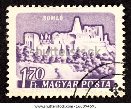HUNGARY - CIRCA 1960: Stamp printed in Hungary with image of the ancient ruin in the wine region of Somlo, circa 1960. - stock photo