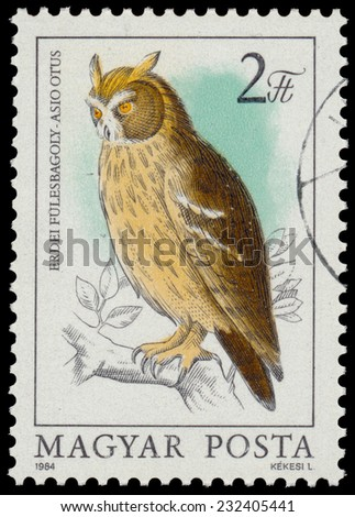 "HUNGARY - CIRCA 1984: stamp shows image of a Long-eared Owl with the inscription ""Asio otus"", from the series ""Owls"", circa 1984"