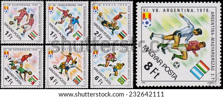 """HUNGARY - CIRCA 1982:  stamps printed in Hungary from the """"World Cup Football Championship, Spain """" issue shows players and flags, circa 1982.  - stock photo"""