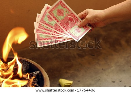 Hungry Ghost Chinese Festival - stock photo