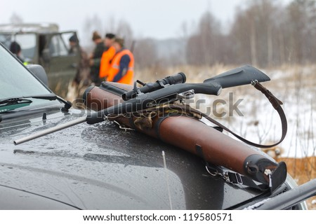 hunting rifle - stock photo