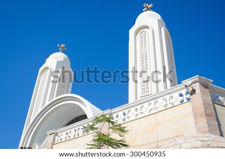 Hurghada, Egypt - July 8, 2014: Coptic Orthodox Church in Egypt - stock photo