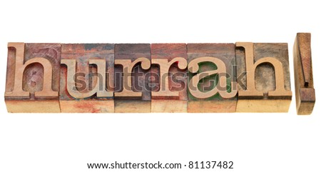 hurrah - isolated exclamation word in vintage wood letterpress printing blocks - stock photo