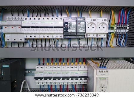 stock photo hustopece czech republic april image shows control cubicle schneider electric device 736233349 cubicle power connections wiring gandul 45 77 79 119 cubicle wiring harness at webbmarketing.co