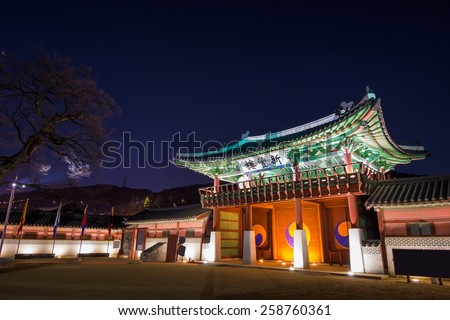 Hwaseong fortress in Suwon,Korea - stock photo