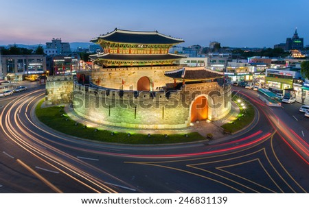Hwaseong Fortress in Suwon, South Korea - stock photo