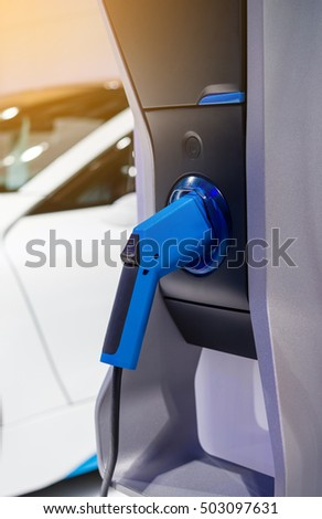 Hybrid car electric charger station
