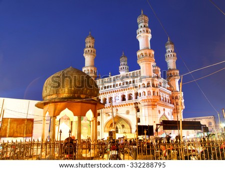 HYDERABAD,INDIA -AUGUST 29: Charminar in Hyderabad on August 29,2012, Is listed among the most recognized structures in India, Built in 1591. - stock photo