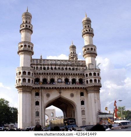 HYDERABAD, INDIA - JUNE 25: Charminar, a famous monument in Hyderabad on 25 June 2006 - stock photo