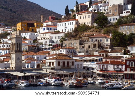 HYDRA, GREECE -  October15, 2016: Boats at town Hydra on Hydra island in Greece. Hydra is one of the Saronic Islands of Greece.