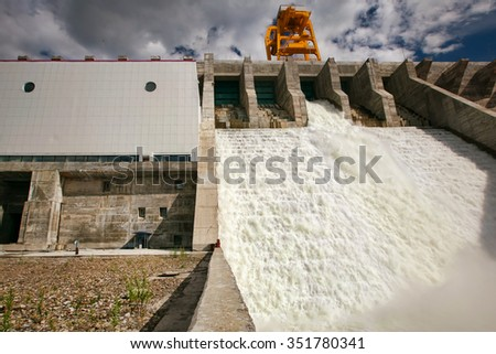 Hydroelectric Water Power plant station in Russia, Spillway test - stock photo