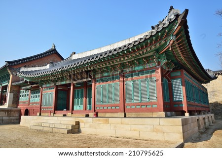 Hyeopgildang in Gyeongbok palace in Seoul, Korea - stock photo
