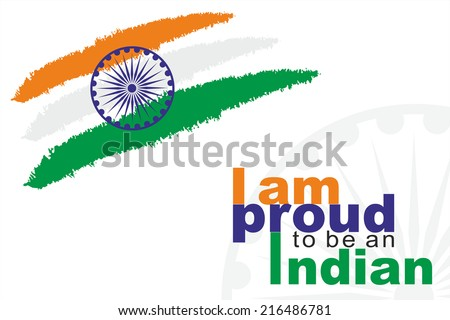 essay on i am proud to be an indian