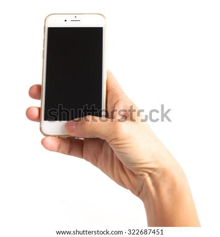 I call you - stock photo