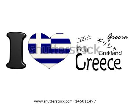 I love Greece - stock photo