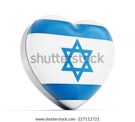 I love Israel heart shaped Israeli flag. - stock photo