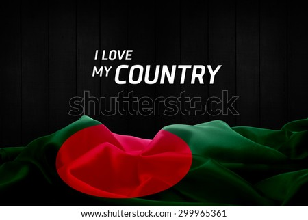bangladesh my country my pride I remember my grandmother describing the situation in west-bengal and other parts of india when the great news of liberation of bangladesh was heard over the radio the entire bengali community as well as the non-bengalis were overjoyed.