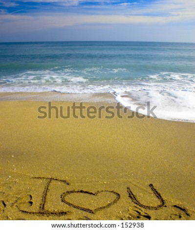 I love U message - stock photo