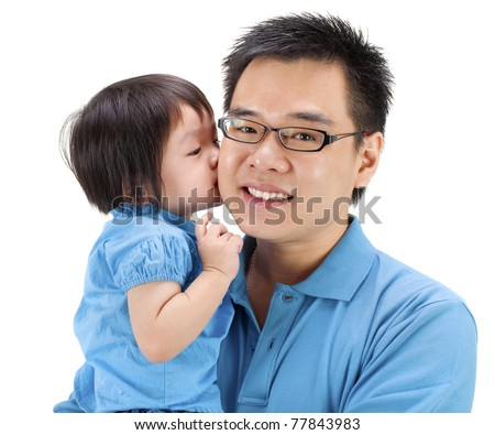I love you daddy! - stock photo