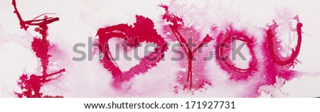I love you on red watercolor - stock photo