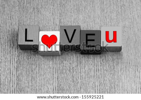I Love You - sign for relationships and romance, with heart symbol, for Valentines Day - stock photo