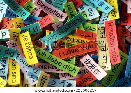 I Love You   Word Cloud printed on colorful paper different languages - stock photo