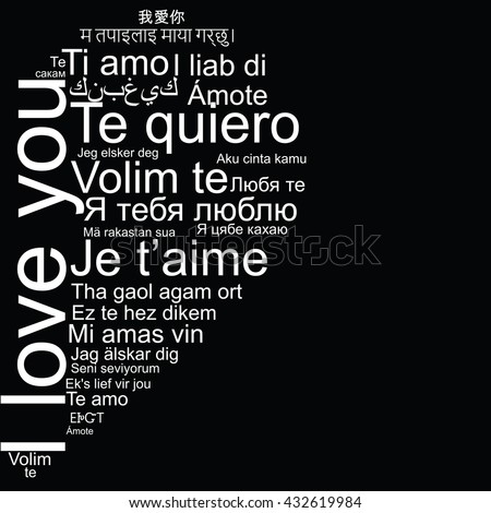 I Love You Word Tag Cloud The Shape As A Heart In Many Languages Valentine