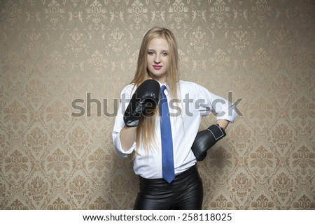 I will protecting my business - stock photo